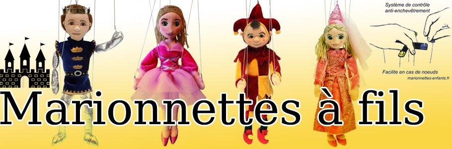 Marionnettes à fils